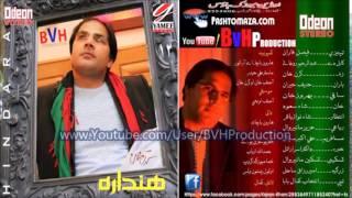 Karan Khan New Pashto Hits Album Hindara 2014 Tappezai Tappy Rasha Mesry Tapy