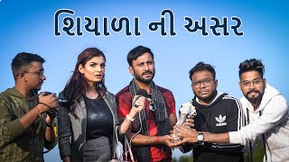 Amdavadi Vs Winter | શિયાળા ની અસર | Amdavadi Man | Ft. G - The Film | Anveshi Jain | Aakash Zala