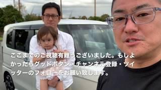 拝見となりのNBOX#24「フリップダウンモニター追加でお子さんが見やすく」山崎さんのNBOXカスタム thumbnail