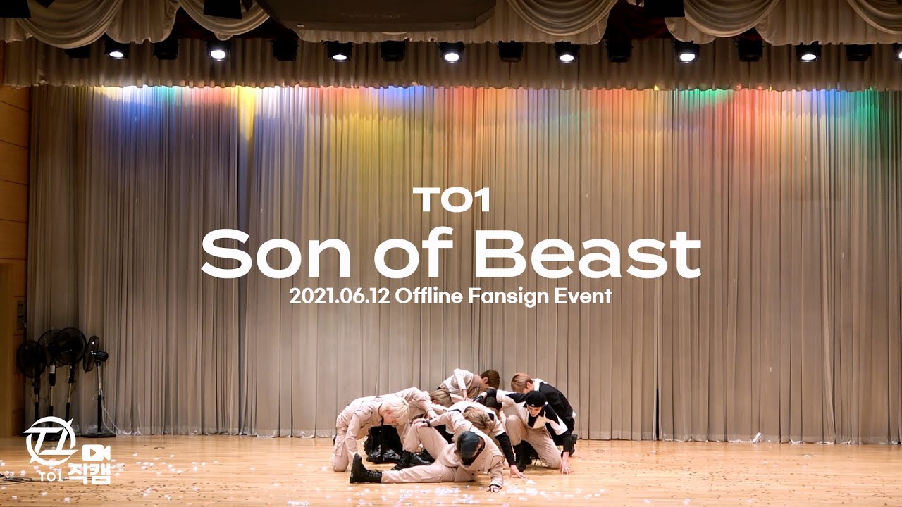 [TO1 직캠] #단체 CAM 'TO1(티오원) - Son of Beast' @210612 팬사인회   티오원
