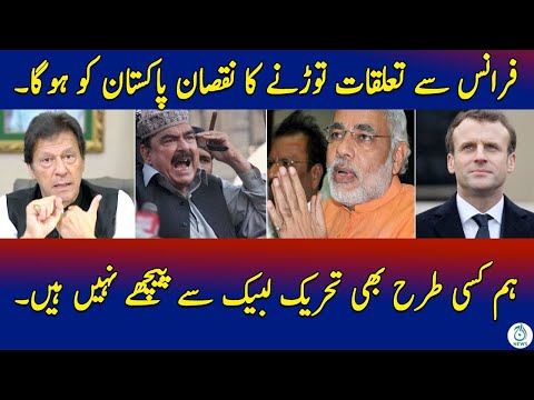 PM Imran Khan Response on TLP Demand for French Ambassador| Aaj News Headlines |