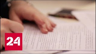В России вступает в силу закон об ипотечных каникулах - Россия 24