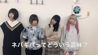 酔拳ツアーWファイナル 東京・龍の乱」 1/5(土)Zepp Tokyo 「酔拳ツア...
