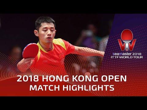 2018 Hong Kong Open Highlights | Zhang Jike vs Ma Te (Pre)