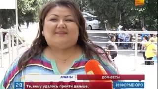 """На """"31 канале"""" прошел кастинг среди желающих попасть на проект """"Дом-Весы"""""""