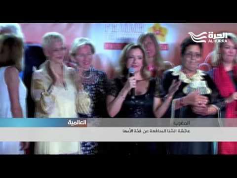عائشة الشنا المدافعة عن فئة الأمهات العازبات وأطفالهن تفوز بجائزة مونتي كارلو لامرأة السنة