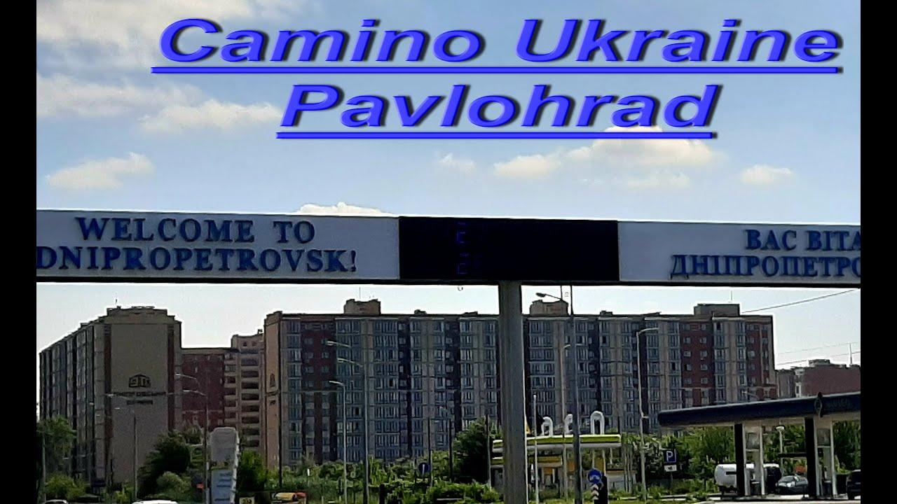 Пешком через всю Украину. Часть 4. Camino Ukraine Pavlohrad. Знаменовка - Днепр. 37 км