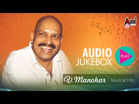 Vr Musical Hits | Super Audio Hits Jukebox 2017 | New Kannada Seleted Hits