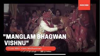 Mangalam Bhagwan Vishnu| Traditional Mantras  | Brother | Keshav Bhatt, Anupama | Madhav Bhatt