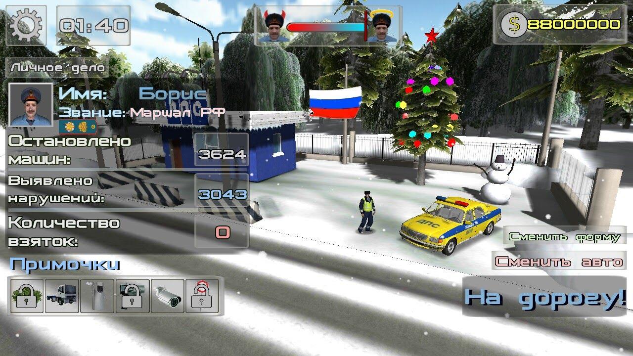Скачать 3д игры симуляторы на андроид