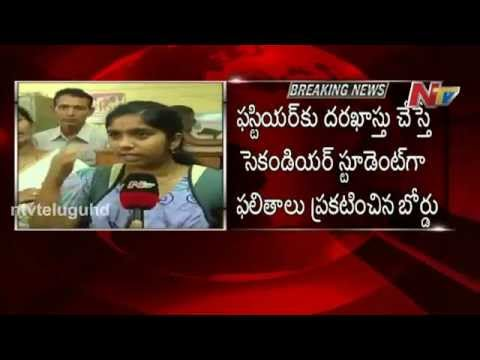 TS Inter Board Negligence Losses Students Life