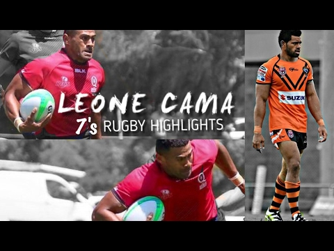 Leone Cama 7's Rugby Highlights 2016-2017