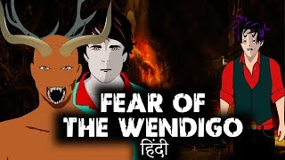 Fear of WENDIGO - Horror Stories Animated