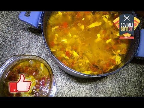 суп эрбидо рецепт