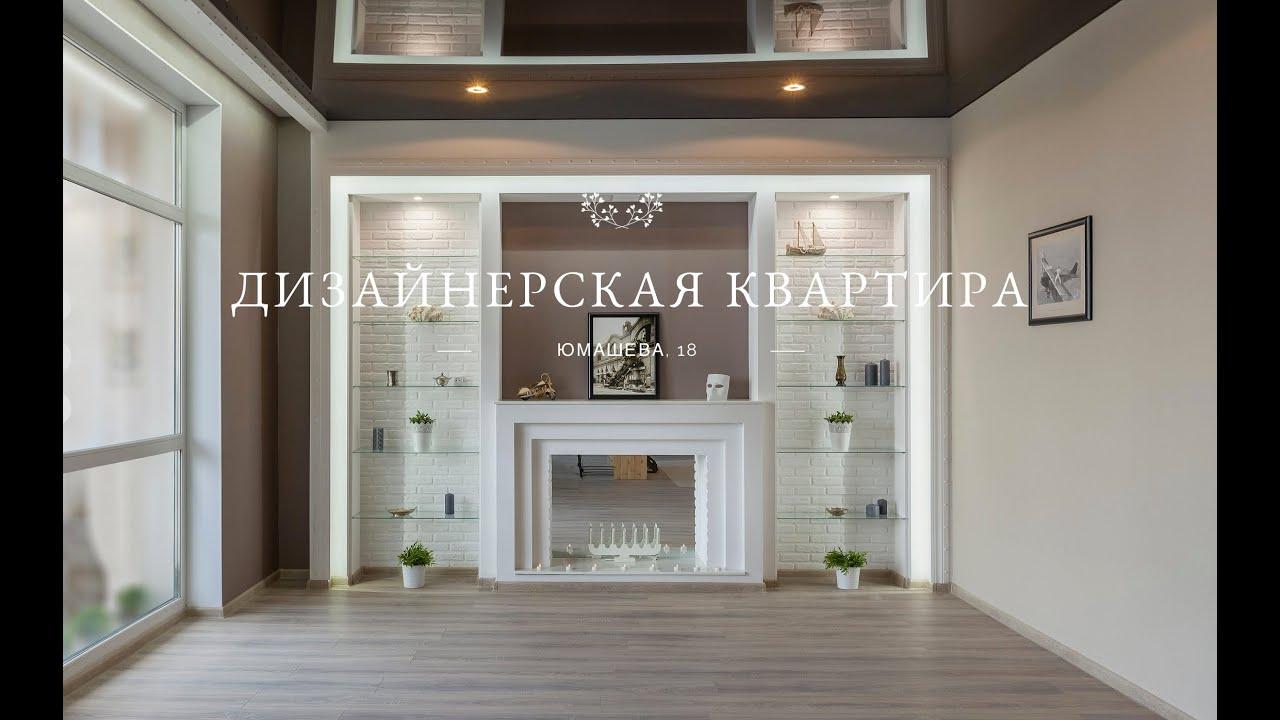 Как купить комнату в екатеринбурге и накопить на квартиру?. Отличной альтернативой съемной квартире можно считать покупку собственной комнаты.