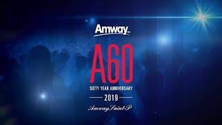Восхитительные поездки в честь 60 летнего юбилея компании Amway.