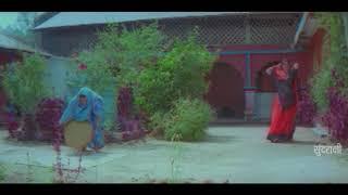 Maya Dede Maya Lele !! COMEDY  SCENE !! CG Movie Comedy Clip
