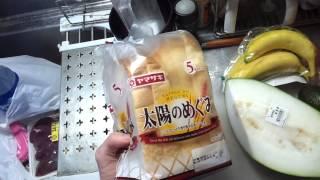 Japanese Market Food 30: Shrimp Chips, Winter Melon, Chicken Liver