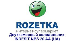 двухкамерный холодильник indesit nbs 20 aa ua