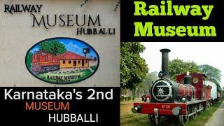 #Hublirailwaymuseum #Railways HUBBALLI RAILWAY MUSEUM