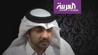 بث اعترافات لضابط استخبارات قطري يثبت تورط الدوحة