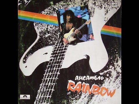 Ансамбль Rainbow-(Мелодия)