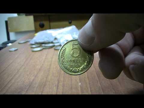 Скупка монет в Москве мы скупаем царские монеты дорого