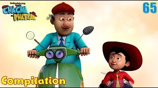 Chacha Bhatija Compilation - 65 | Cartoon for Kids | Funny Cartoon Videos