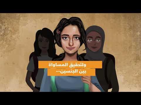 مريم -Trailer- Mariam
