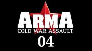 04 - Атака на конвой   Operation Flashpoint (ArmA) Cold War Crisis
