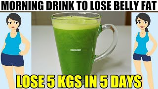 Morning Drink For Weight Loss | Lose 5 Kgs in 5 Days | Weight Loss Drink - Morning Routine