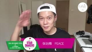 Peace 张诒博 - Merry StarShakers Christmas Concert Promo
