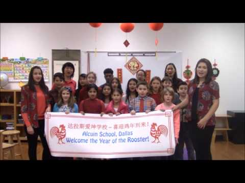 Alcuin School Mandarin Greeting 2017