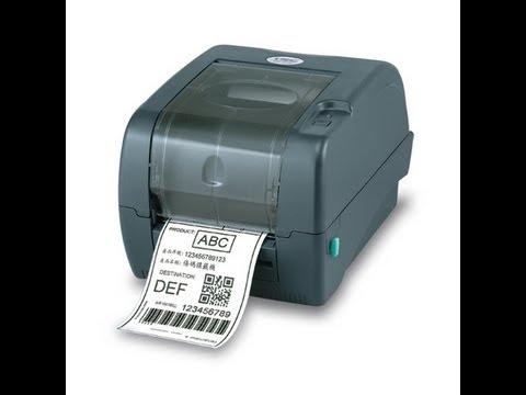 инструкция к принтеру brother 2030r