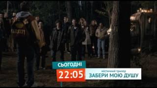 Вечерние премьеры на НЛО TV