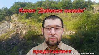 Терек, выживание, Ноев Ковчег и Перевал Дятлова. Мои планы на лето.