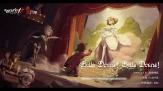 『Bella Donna! Bella Donna!』日本語ver.