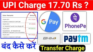 UPI Transection Charge on Google Pay, PhonePe, Paytm BHIM | Google Pay UPI transaction Charge ?