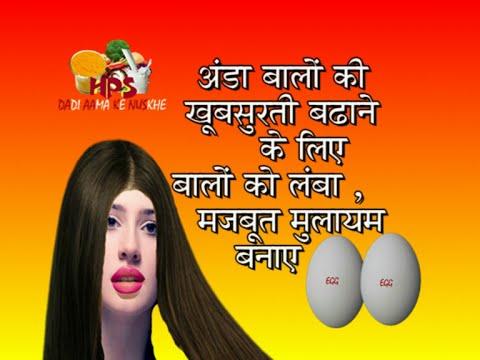 Suno Papiyo Tumhari Chhati Per Ab Shiv Tandav Hoga. Agar mandir .