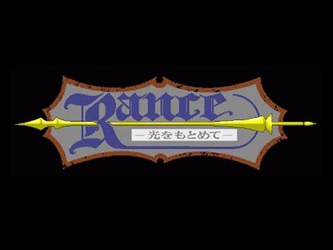 Rance 1: Search Of Hikari - Review Walkthrough