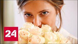 Свадьба Поклонской и изъятие сверхдоходов. 60 минут от 16.08.18