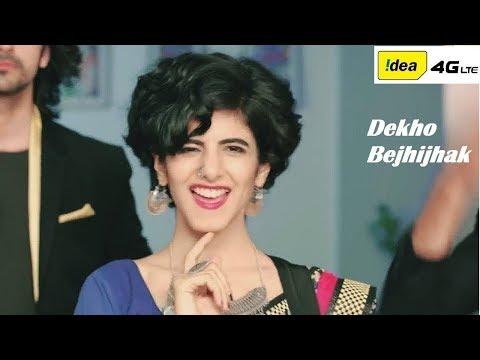 Idea 4G Ad Dekhte Jao | Bhavna Makhija | Dekho Bejhijhak