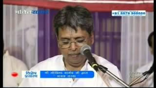 Bhajan Sandhya Govind Bhargav - (Panipat)