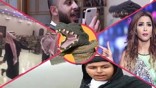 التمساح الحلقة 123 : الداندنية العبودبادية  | Temsa7LY