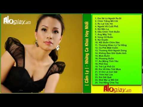 Cẩm Ly 2015 -  Tuyển tập các ca khúc hay nhất của Cẩm Ly 2015