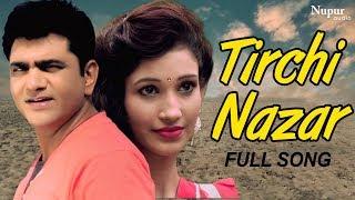 Tirchi Nazar Uttar kumar & Riya   Latest Haryanvi Songa Haryanavi 2019   Dhakad Chhora