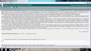 Подготовка учащихся к сдаче ГИА и ЕГЭ по русскому языку в 2014 г