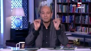 عمرو اديب: استيراد وقللنا والبنك المركزى وضخ دولار وضبط السوق وعملنا .. كل ده والدولار بـ 15 جنيه