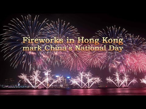 Live: Fireworks in Hong Kong mark China's National Day维港烟花汇演,庆祝祖国69岁华诞
