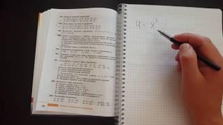 Задача №396. Алгебра 7 класс Макарычев.